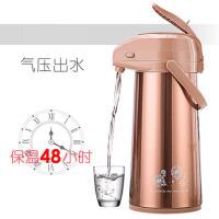 气压式内胆保温瓶家用开水瓶不锈钢外壳水壶热水瓶玻璃