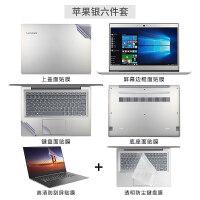 联想电脑小新Air13pro笔记本12.2寸外壳2018款保护700贴膜710S贴纸-14寸1