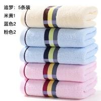 5条装纯棉毛巾吸水洗澡柔软舒适厚实加大厚洗脸面巾家用 74x34cm