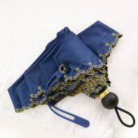 新款刺绣蕾丝边太阳伞防紫外线女防晒超轻小晴雨两用折叠雨伞遮阳