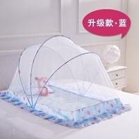 婴儿蚊帐罩带支架新生儿宝宝床加密无底可折叠小床纹账儿童防蚊粉