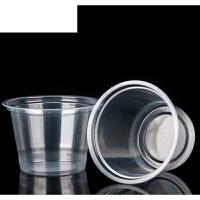小底杯防风杯 蜡烛塑料杯玫瑰套餐一次性杯子蜡烛杯 聚光杯透明色50只