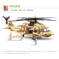 小鲁班拼装积木 仿真军事黑鹰直升机6岁儿童玩具男孩智力积木玩具 小鲁班拼装积木 男孩儿童益智仿真军事直升机玩具飞机 M
