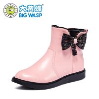 大黄蜂童鞋 儿童靴子女童短靴2018新款小女孩冬季保暖二棉鞋6-9岁