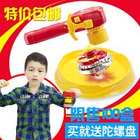 超变战陀陀螺玩具合体超能圣焰红龙猎冰蓝龙青龙加速对战陀螺玩具