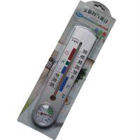 美德时G337温度计湿度计 美德时水银温湿度计 家用室内温湿度计