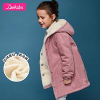 【3折价:223.5】D笛莎童装女童外套冬装新款中大童儿童松紧袖口纯色加绒外套