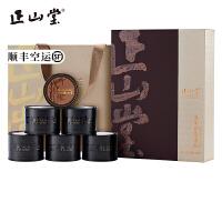 正山堂茶�I 1568正山小�N�t茶特�茶�~�Y盒�b桐木�P200g