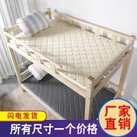 儿童床垫棕垫天然椰棕学生宿舍单人床0.9偏硬棕榻榻米经济型1.2米