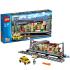 [当当自营]LEGO 乐高 CITY城市系列 火车站 积木拼插儿童益智玩具 60050