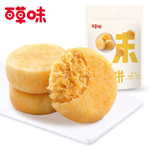 【百草味-肉松饼260gx3袋】早餐零食小吃 特产美食糕点点心