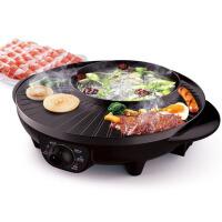 韩式电热锅烧烤家用鸳鸯锅不粘电火锅涮烤一体 黑色