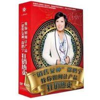 原装正版 销售女神徐鹤宁教你如何让产品狂销热卖 7DVD 企业管理 企业培训 销售管理 光盘
