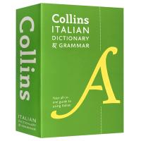 柯林斯意大利语词典及语法 英文原版 Collins Italian Dictionary and Grammar 意英