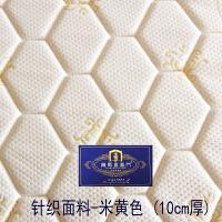 椰棕床垫硬棕垫薄1.2米 1.5m床老人儿童3E棕榈定做折叠 10cm 厚 7cm 3E棕+米黄针织 米黄色钻石