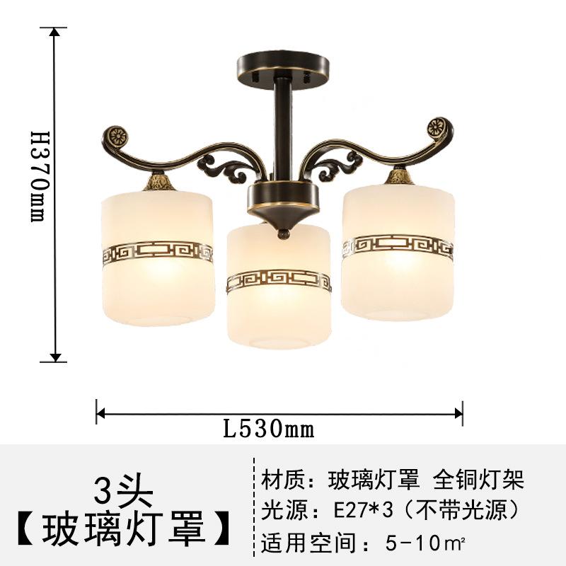 新中式吊灯客厅灯现代简约客厅吊灯餐厅卧室灯具复古大气家用 发货周期:一般在付款后2-90天左右发货,具体发货时间请以与客服协商的时间为准