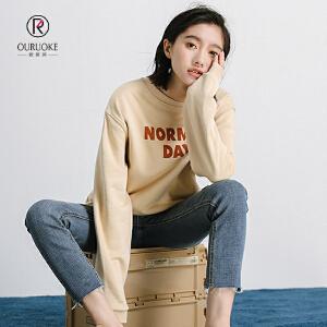 欧若珂 2018秋季chic韩版撞色字母印花学生简洁小宽松套头长袖卫衣女