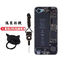LG Q6+手机套LGQ6保护壳个性创意防摔复古硅胶全包边软壳潮流男士