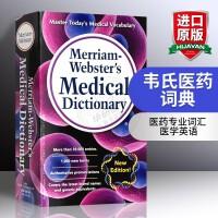 韦氏医药词典 英文原版字典 Merriam Webster Medical Dictionary 英文版韦氏英英词典