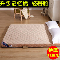 床垫床褥榻榻米记忆棉1.5m加厚折叠垫被1.8米床海绵褥子学生垫子