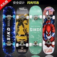 滑板专业车双翘初学儿童青少年玩具4轮高级滑板枫木