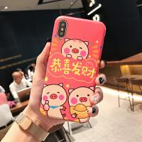 恭喜发财猪苹果X手机壳7plus手机套iPhone6s硅胶iPhone XS MAX女款XR全包防摔 【7 plus/