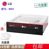 【支持礼品卡+送光盘袋包邮】LG GH24 DVD刻录机 内置串口 DVD刻录光驱