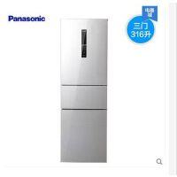 Panasonic 松下 NR-C32WPD1-S(BCD-316WPDCA-S) 316L家用三门冰箱