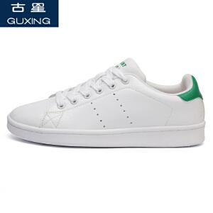 古星新款时尚运动休闲鞋男鞋韩版潮流小白鞋百搭板鞋