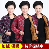 中老年女装秋冬棉衣加绒加厚内胆老年人贴身小棉袄大码奶奶装