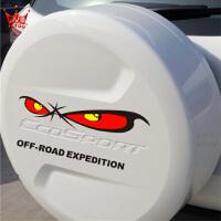 福特翼博车贴拉花 翼搏专用备胎罩贴纸反光个性装饰眼睛车贴 黑色