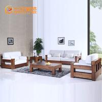 北欧篱笆北美黑胡桃别墅高端现代中式纯黑胡桃实木沙发组合家具