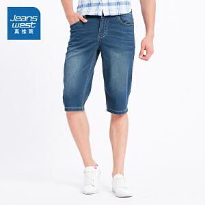 [尾品汇价:77.9元,20日10点-25日10点]真维斯男装夏装潮流修身薄款港风水洗五分牛仔裤子潮