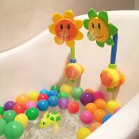 宝宝洗澡玩具儿童电动向日葵喷水花洒婴儿益智玩水戏水玩具男女孩