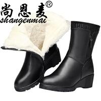 春季新款坡跟中筒羊毛棉鞋老年保暖女春靴妈妈靴真皮女靴防滑棉靴 黑色