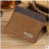 拼色时尚学生零钱包 休闲卡包男士钱包短款帆布钱夹 2折横款票夹