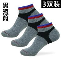 乒乓球袜子加厚男士运动袜男款毛巾袜棉吸汗防臭男袜毛巾底袜子