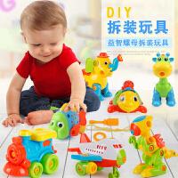 【悦乐朵玩具】儿童早教益智拆装玩具创意卡通动物交通工具小车飞机3-6岁宝宝婴幼儿玩具