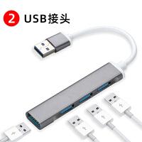 苹果笔记本电脑type-c扩展坞macbook pro转USB转换器转接头mac air接口华为ma 0.21m