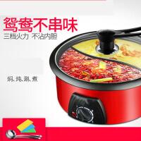 家用电热锅电煮锅分体式不粘锅电火锅鸳鸯锅 红色