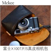 真皮相机包for富士X100FTS皮套索尼A5100LX100包牛皮
