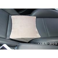 汽车腰靠护腰记忆棉靠背座椅腰枕透气睡觉靠垫