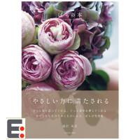 日本语画册集 ばらの本 玫瑰之书 玫瑰的插花书籍 浦�g美奈 日本花艺 日本插花