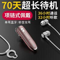 K2蓝牙耳机4.1立体声挂耳式通用车载迷你运动 适用于OPPOR9 R11S R15