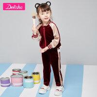 【3折价:87.6】笛莎童装女童套装2019秋季新款宝宝套装女童运动套装休闲两件套