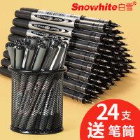 白雪直液式走珠笔0.5mm针管型学生用黑色水笔红笔碳素中性签字笔白雪笔pvn155子弹头166针管式走珠笔水性笔
