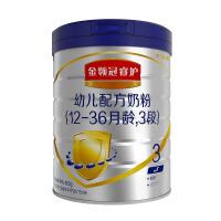 伊利 金领冠菁护(呵护)幼儿奶粉 3段 900g 1桶