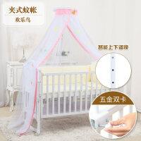 加密婴儿蚊帐宫廷落地公主风儿童蚊帐罩婴儿床蚊帐带支架宝宝通用a435