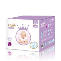 柔爱金冠装婴儿纸尿片 softlove超薄透气宝宝纸尿裤 尿不湿XL码数80片装