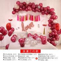 家居生活用品创意婚房装饰婚庆结婚浪漫婚礼场景布置新房气球拉花套餐求婚